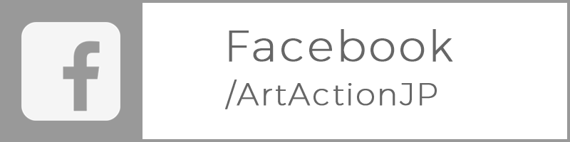 Facebookリンク イラスト・WEB・映像 制作会社 株式会社アートアクション